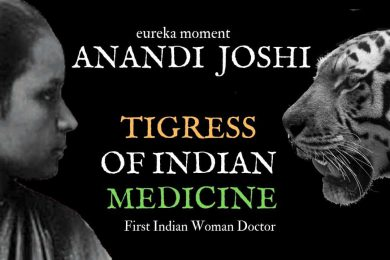 Story of the first female doctor in India – Anandi Joshi